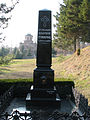 Grob Ilariona Ruvarca.jpg