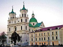 Grodno – Wikipedia, wolna encyklopedia