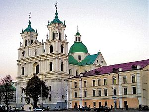 Реферат католицизм в беларуси 3973