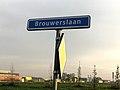 Grolsch Brewery IMG 5798.jpg