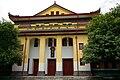 Guangxi Normal University GuoXue Hall.jpg