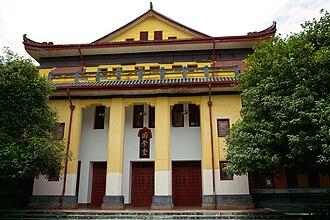 Guangxi Normal University - Image: Guangxi Normal University Guo Xue Hall
