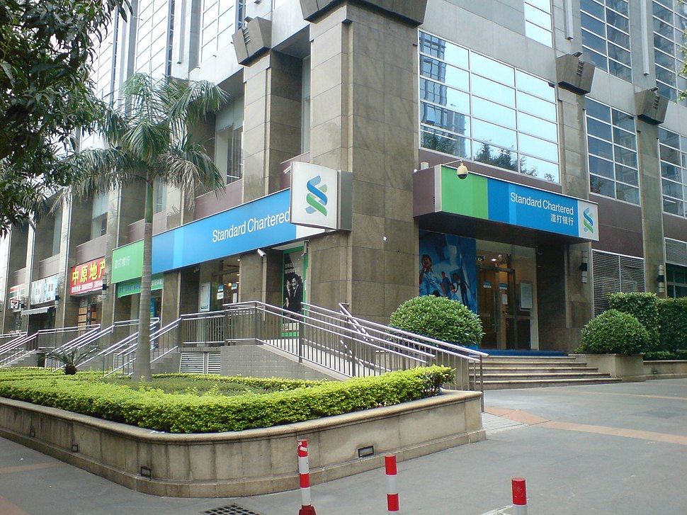 Guangzhou Tianhe Branch, Standard Chartered Bank China 20090403
