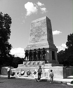 Guards memorial.jpg