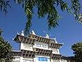 Gucheng, Lijiang, Yunnan, China - panoramio (14).jpg