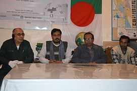 Guests at BNWIKI12 celebration in Chittagong (07).jpg