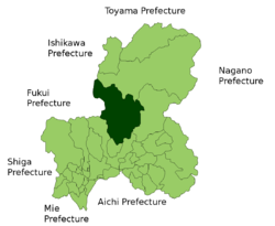 Gujo in Gifu Prefecture.png