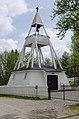 Högvålens kapell 2012a.jpg