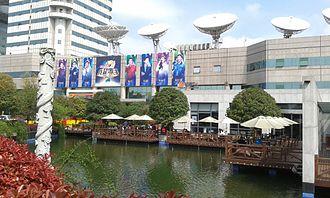 Hunan Television - Hunan Broadcasting System Fans Club