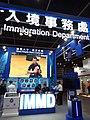 HKCEC 灣仔 Wan Chai 博覽道 No 1 Expo Drive 香港會議展覽中心 Hong Kong Education & Careers Expo 教育及職業博覽 入境事務處 Immigration Department January 2019 SSG 01.jpg