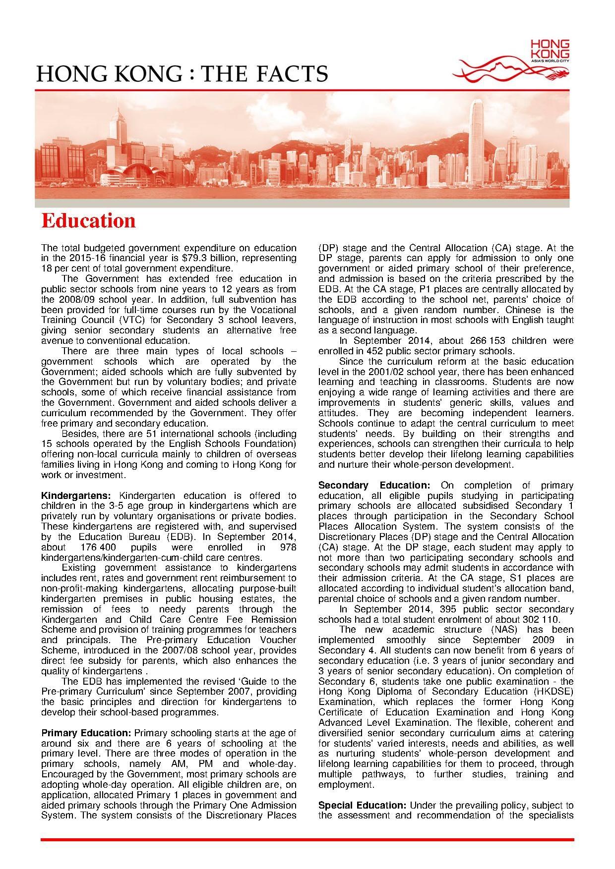 pdf of spain fact sheet