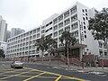 HK 蒲崗村道 Po Kong Village Road 保良局第一張永慶中學 Po Leung Kuk No.1 W.H. Cheung College.jpg