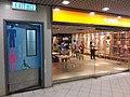 HK 西灣河 Sai Wan Ho night 興東邨 Hing Tung Estate Shopping Centre shop Fairwood Fast Food Restaurant n Exit toilet door July 2019 SSG 01.jpg