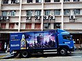 HK 西環 Sai Ying Pun 皇后大道西 Queen's Road West 真善美大廈 sidewalk carpark blue girl beer lorry logistics Nov 2016 Lnv.jpg