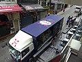 HK Central Lan Kwai Fong D'Aguilar Street Lorry car Kronenbourg 1664 beer Dec-2015 Hino.JPG