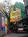 HK Central Lan Kwai Fong D'Aguilar Street San Miguel outside ads sign 7-11 shop Dec-2015 DSC.JPG