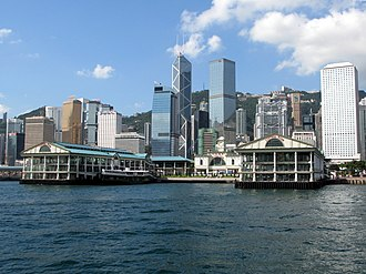 Star Ferry Pier, Central - 4th generation Star Ferry Pier in 2009, with Pier 8 on the left and Pier 7 on the right. Pier 8 was converted into a museum in 2013.