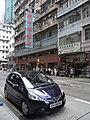 HK Kennedy Town 卑路乍街 Belcher's Street 新中華飯店 Sun Chung Wah Restaurant Aug-2010 Honda.JPG