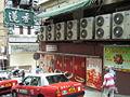 HK Lin Heng Teahouse taxi.jpg