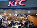 HK SSP 西九龍中心 Dragon Centre mall shop KFC restaurant n visitors Dec 2016 Lnv2.jpg