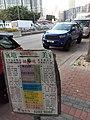 HK SSP 長沙灣 Cheung Sha Wan 荔枝角道 Lai Chi Kok Road public minibus Kwun Tong to Mei Foo stop sign December 2019 SS2.jpg