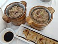 HK SW 上環 Sheung Wan 水坑口街 Possession Street shop 京魯飯莊 Jinglu Restaurant food dim sum breakfast May 2020 SS2 06.jpg