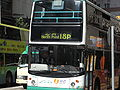 HK Sai Ying Pun Des Voeux Road West NWFBus 18P.JPG