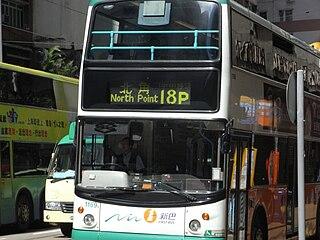 筆者會嘗試擺脫當局建議的框框,重新提出一個港島東西區特快巴士線的方案,就是大幅改動現時來往堅尼地城和北角的特快巴士線:新巴18P線。 (圖片:Imaouoclus@Wikimedia)