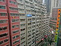HK Shek Tong Tsui Municipal Services Building view Queen's Road West 永華大樓 Wing Wah Mansion facade April 2013.JPG