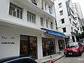 HK Sheung Wan 太平山街 56 Tai Ping Shan Street Sai Street shop Amelie & Tulips furniture shop n sidewalk carpark red Taxi Aug 2016 DSC.jpg
