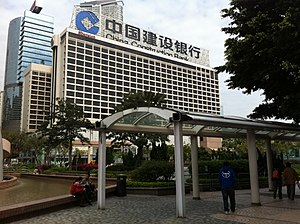 China Construction Bank - China Construction Bank, Hong Kong