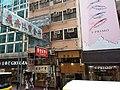 HK Tram tour view Causeway Bay 軒尼詩道 Hennessy Road August 2018 SSG 03.jpg