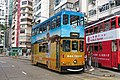 HK Tramways 1 at Happy Valley (20181012164426).jpg