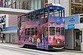 HK Tramways 34 at Ice House Street (20181212102600).jpg
