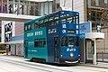 HK Tramways 40 at Ice House Street (20181212105930).jpg