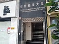 HK WC 灣仔 Wan Chai 駱克道 Lockhart Road 17pm September 2020 SS2 08.jpg