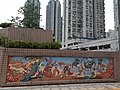 HK WTS 黃大仙 Wong Tai Sin 盈鳳里 Ying Fung Lane 鳳德公園 Fung Tak Park September 2021 SS2 17.jpg