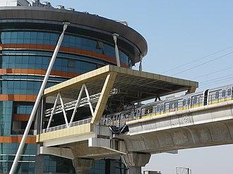 HUDA City Centre metro station - Image: HUDA City Center (Delhi Metro)