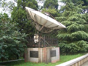 CERNET - An early CERNET satellite ground station, displayed as a memorial on the Huazhong University of Science and Technology campus in Wuhan