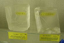 Halite and Calcite in Museum.jpg