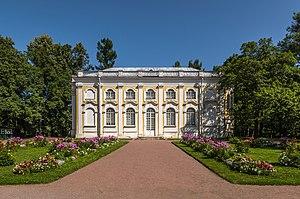 Oranienbaum, Russia - Kammenoe zalo pavilion