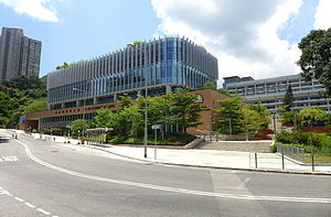 Hang Seng Management College - A snap of the campus in Sha Tin