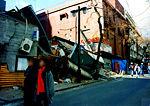 Hanshin-Awaji earthquake 1995 Chuo-ku Kobe city Hyogo prefecture 001.jpg