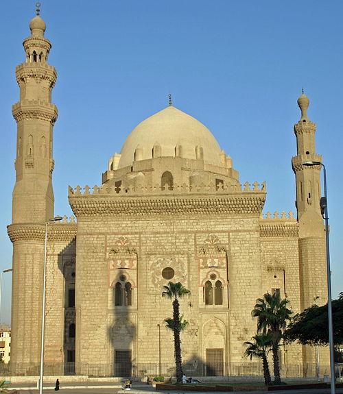 Džamija sultana Hasana