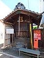 Hatogaya Ichigamisha Shrine 2021.jpg