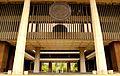 Hawaii State Capitol - Makai side (5682993926).jpg