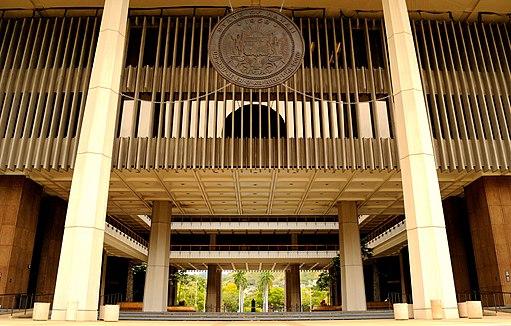 Hawaii State Capitol - Makai side (5682993926)