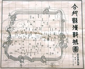 Hefei - Old Hefei Map with wall