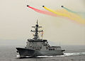 Helicopters over the Sejong the Great, DDG-991.jpg