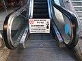 Help us conserve energy, Delhi Metro.jpg